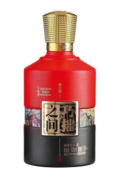 噴涂瓶-008