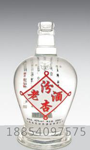 高白酒瓶-007
