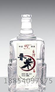 高白酒瓶-010