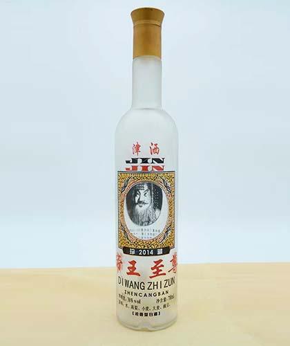 蒙砂瓶-008