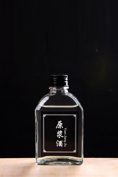 小容量瓶-003