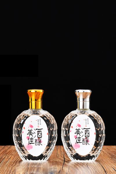 小容量瓶-007