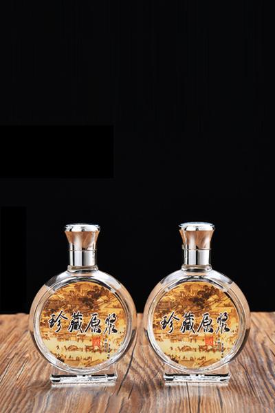 小容量瓶-008
