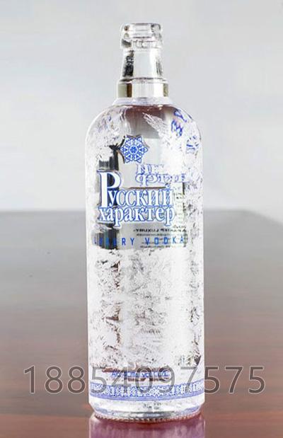 洋酒瓶-008
